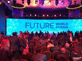 Опубликованы честные итоги Ялтинского экономического форума