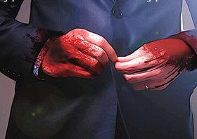 День рождения с привкусом крови
