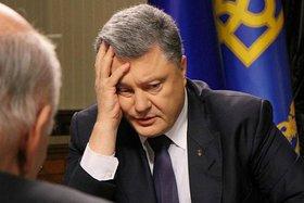 Порошенко все же решился отдать Крым
