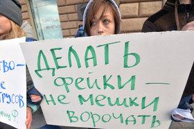 В России начнут сажать за лживые посты, статьи и статусы
