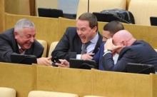 Депутаты объявили о своей бедности