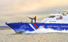 Российский боевой корабль незамеченным подошел к Украине