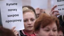 Россиян-должников оставят бедствовать дома