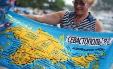 Сможет ли Украина выкупить Крым у России