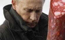 Введут ли в России налог на колбасу