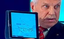 Генерал СБУ показал выдуманную карту вторжения России