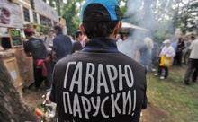 Началось замещение россиян мигрантами