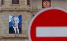 Чем ответит Россия на санкции Судного дня