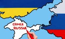 Как будут наказывать за карты без Крыма