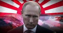 Сдачи нет: о чем договорились Путин и Абэ по Курилам
