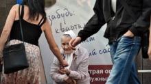 """""""Россия - мрачная и приветливая держава с беднеющим населением"""""""