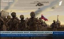 Представлены четыре сценария войны США и России