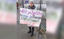 """Соболь забыла рассказать суть """"протеста"""" женщинам, митингующим против """"Конкорда"""""""