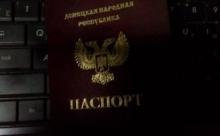 Зачем всем гражданам ДЛНР хотят выдать паспорта России
