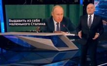 """Киселев нашел в россиянах """"маленького Сталина"""""""
