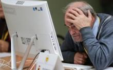 """Россия проведет учения по """"отрезанию глобального Интернета"""""""