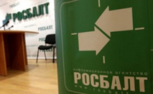 """В Госдуме объяснили, что обыск в """"Росбалте"""" связан с нарушением законодательства и клеветой"""