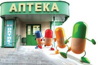 Три жизненно важных лекарства перестанут поставляться в Россию