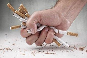 Бросить курить? Легко!