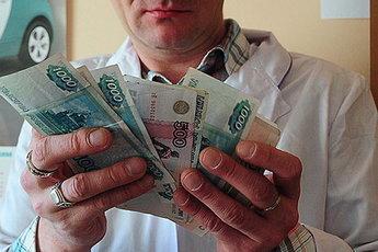 В России врачам за выявление рака будут давать премии