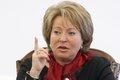Матвиенко предложила обязать врачей-выпускников отрабатывать обучение