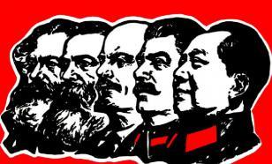 Qual é a diferença entre Capitalismo e Socialismo?