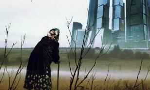As aldeias russas morrerão em 2036. Eles não podem mais ser salvos