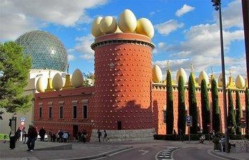 5 самых причудливых зданий мира