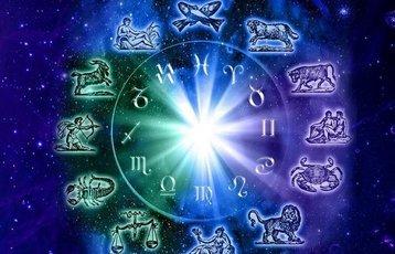 Гороскоп для всех знаков Зодиака (17.09 - 23.09)