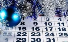Длительность новогодних каникул можно сократить