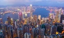 Гонконг занял первое место в рейтинге самых дорогих городов мира