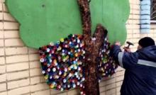 В парке Обнинска на стене общественного туалета появился необычный арт-объект