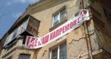 Гражданам упростили порядок компенсации взносов на капитальный ремонт жилья