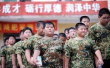 Четыре распространенных мифа о Китае