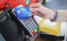 Как и когда с банковской карты можно будет снять наличные в магазине
