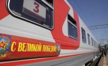Весь май ветераны ВОВ могут бесплатно ездить на поездах