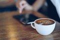 Какой кофе пьют народы мира