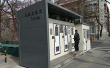 Найти туалет в Китае станет проще простого