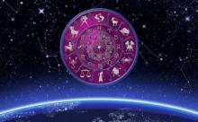 Гороскоп на неделю с 25 по 31 марта 2019 года для всех знаков Зодиака