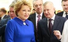 Эксперты выясняли, как сложилась судьба губернаторов в отставке