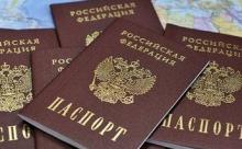 """Один из самых """"мощных"""" паспортов в мире — немецкий. А российский?"""