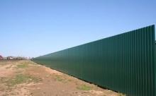 Где находится свмай длинный забор?
