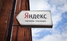 """В топ поисковых запросов """"Яндекс"""" вошли Игорь Акинфеев и Иосиф Кобзон. Кого еще искали россияне в 2018 году?"""