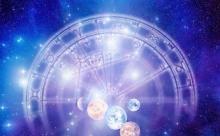 Гороскоп на неделю с 17 по 23 декабря для всех знаков Зодиака