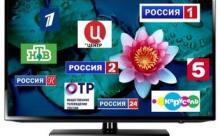 ФАС пресекла попытку завысить цены на приставки для цифрового ТВ