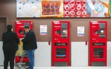 В российских городах появятся автоматы по приему пустых бутылок