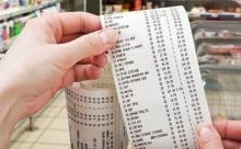 Продуктовые чеки из магазинов могут вызвать онкологию