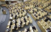 В Госдуме предложили перенести продажу алкоголя и сигарет в спецмагазины